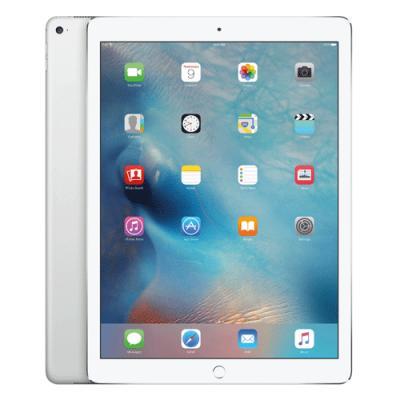 iPad Pro Wi Fi 32GB Silver ML0G2HNA  price in hyderabad, telangana
