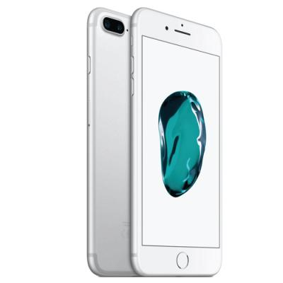 iPhone 7 Plus 128GB Silver  MN4P2HNA price in hyderabad, telangana