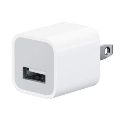 Apple 5W USB Power Adapter price in hyderabad, telangana