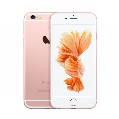 IPHONE 6S PLUS 128GB Rose GOLD MKUG2HNA price in hyderabad, telangana