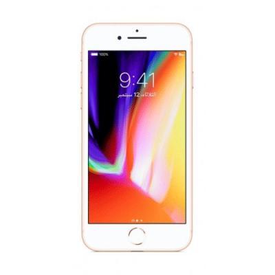 Apple iPhone 8 MQ6M2LLA(Gold,64GB) price in hyderabad, telangana