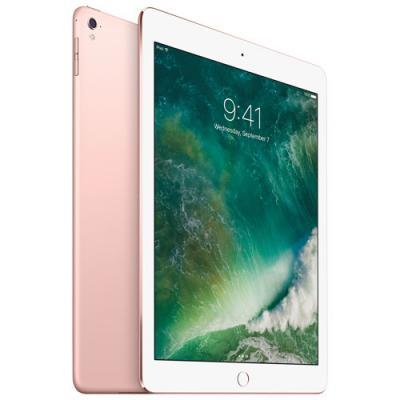 Apple iPad Pro MQDY2HN/A Wi-Fi  (Rose Gold ,64GB) price in hyderabad, telangana