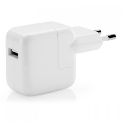 Apple 12W USB Power Adapter price in hyderabad, telangana