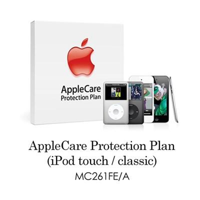 Apple Care MC261FEA price in hyderabad, telangana