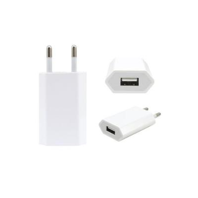 Apple USB MD813ZM Power Adapter price in hyderabad, telangana