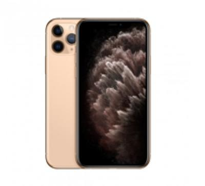 Apple iPhone 11 Pro Max 256GB MWHL2HNA Gold price in hyderabad, telangana