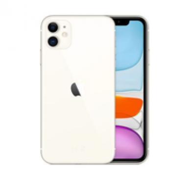 Apple iPhone 11 64GB MWLU2HNA White price in hyderabad, telangana