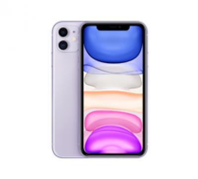 Apple iPhone 11 256GB MWMC2HNA Purple price in hyderabad, telangana