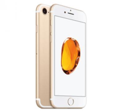 Apple iPhone 7 128GB Gold MN942HNA price in hyderabad, telangana