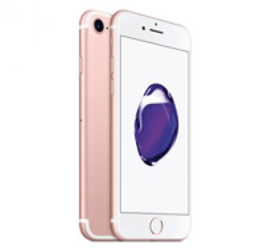Apple iPhone 7 128GB Rose Gold MN952HNA price in hyderabad, telangana