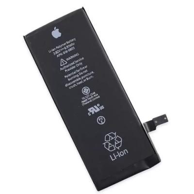 Apple Iphone 6SPlus Mobile Battery price in hyderabad