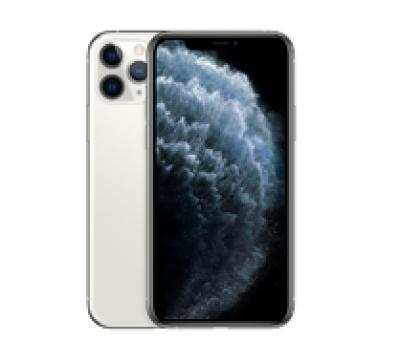 Apple iPhone 11 Pro Max 512GB MWHP2HNA Silver price in hyderabad, telangana