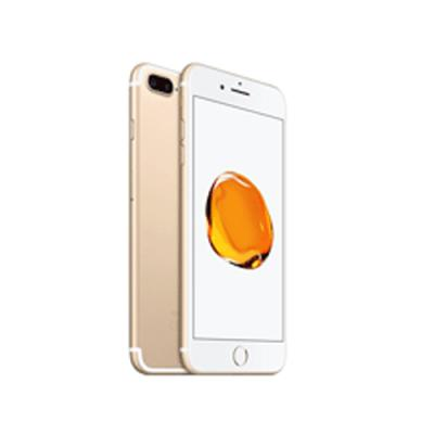 Apple iPhone 7 Plus 256GB Gold MN4Y2HNA price in hyderabad, telangana