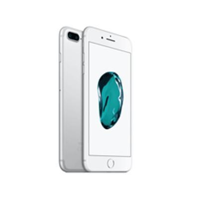 Apple iPhone 7 256GB Silver MN982HNA price in hyderabad, telangana