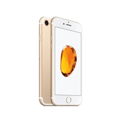 Apple iPhone 7 256GB Gold MN992HNA price in hyderabad, telangana