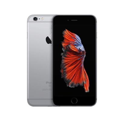 Apple iPhone 6s Plus 128GB Space Grey MKUD2HNA price in hyderabad, telangana