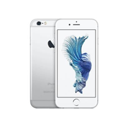 Apple iPhone 6s Plus 128GB Silver MKUE2HNA price in hyderabad, telangana