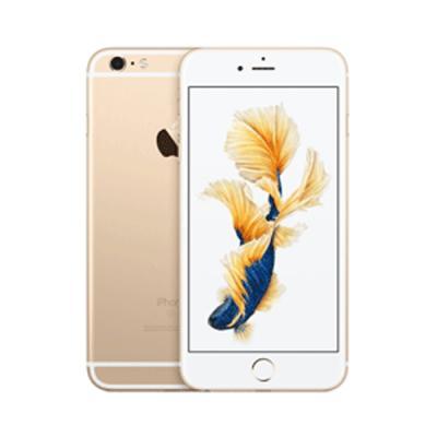 Apple iPhone 6s Plus 128GB Gold MKUF2HNA price in hyderabad, telangana