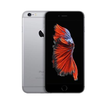 Apple iPhone 6s Plus 32GB Space Grey MN2V2HNA price in hyderabad, telangana