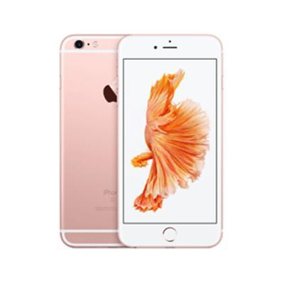 Apple iPhone 6s Plus 32GB Rose Gold MN2Y2HNA price in hyderabad, telangana