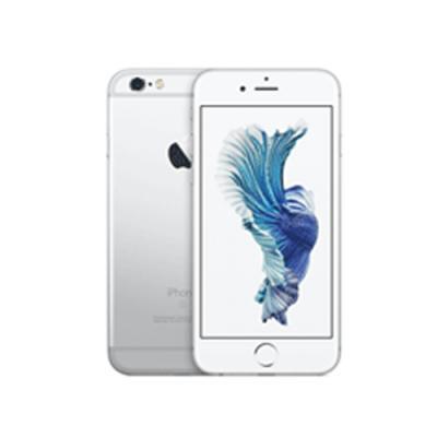 Apple iPhone 6s 128GB Silver MKQU2HNA price in hyderabad, telangana