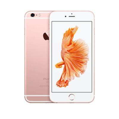 Apple iPhone 6s 128GB Rose Gold MKQW2HNA price in hyderabad, telangana