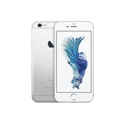 Apple iPhone 6s 32GB Silver MN0X2HNA price in hyderabad, telangana