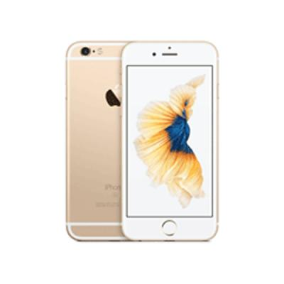 Apple iPhone 6s 32GB Gold MN112HNA price in hyderabad, telangana