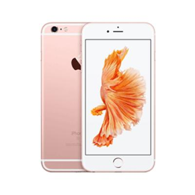 Apple iPhone 6s 32GB Rose Gold MN112HNA price in hyderabad, telangana