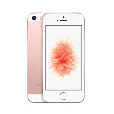 Apple iPhone 5SE 16GB Rose Gold MLXN2HNA price in hyderabad, telangana