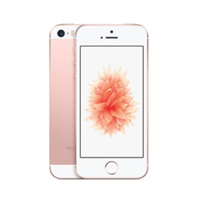 Apple iPhone 5SE 64GB Rose Gold MLXQ2HNA price in hyderabad, telangana