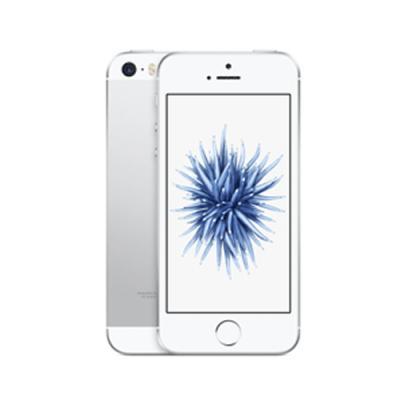 Apple iPhone 5SE 64GB Silver MLM72HNA price in hyderabad, telangana