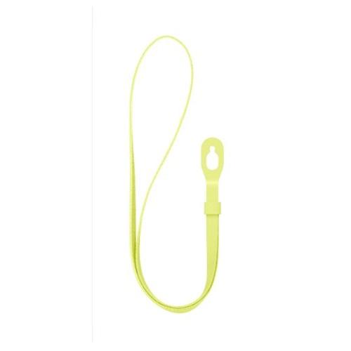 Apple iPod touch loop Yellow price in hyderabad
