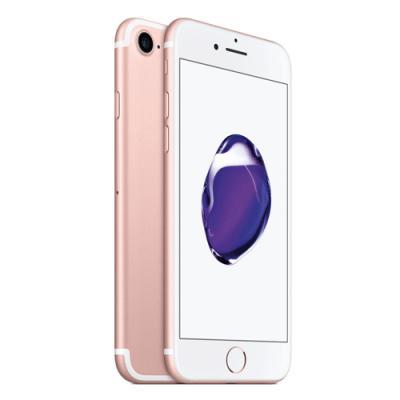 iPhone 7 32GB Rose Gold MN912HNA  price in hyderabad, telangana
