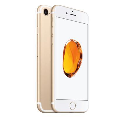 iPhone 7 256GB Gold MN992HNA  price in hyderabad, telangana
