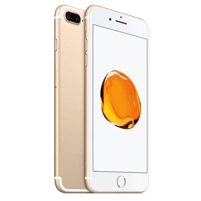 iPhone 7 Plus 256GB Gold MN4Y2HNA price in hyderabad, telangana