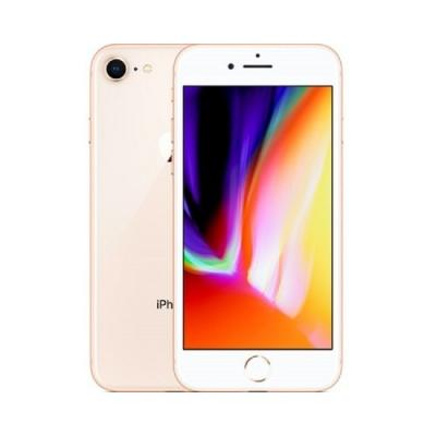 Apple iPhone 8 Plus MQ8F2LLA(Gold,64GB) price in hyderabad, telangana